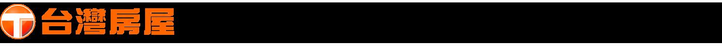 ★永慶不動產台中市政中心店★幸福是生活中的一種習慣!買賣房屋請找永慶小白☎0987-212312