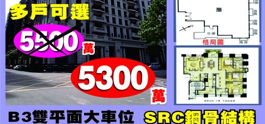 備份聯聚怡和大廈10C (2)