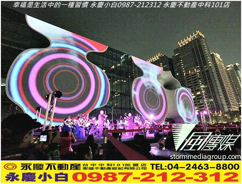 0320141122-Taichung-3