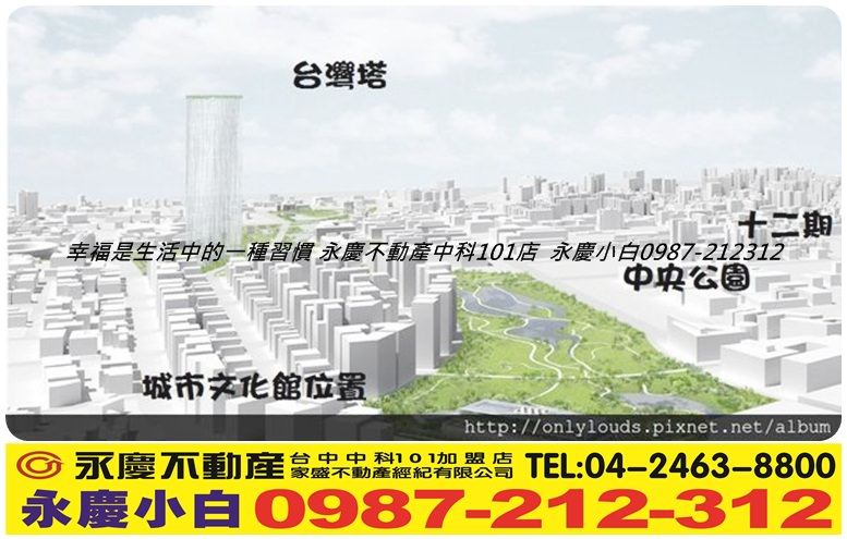 1378611583-3500213316_n