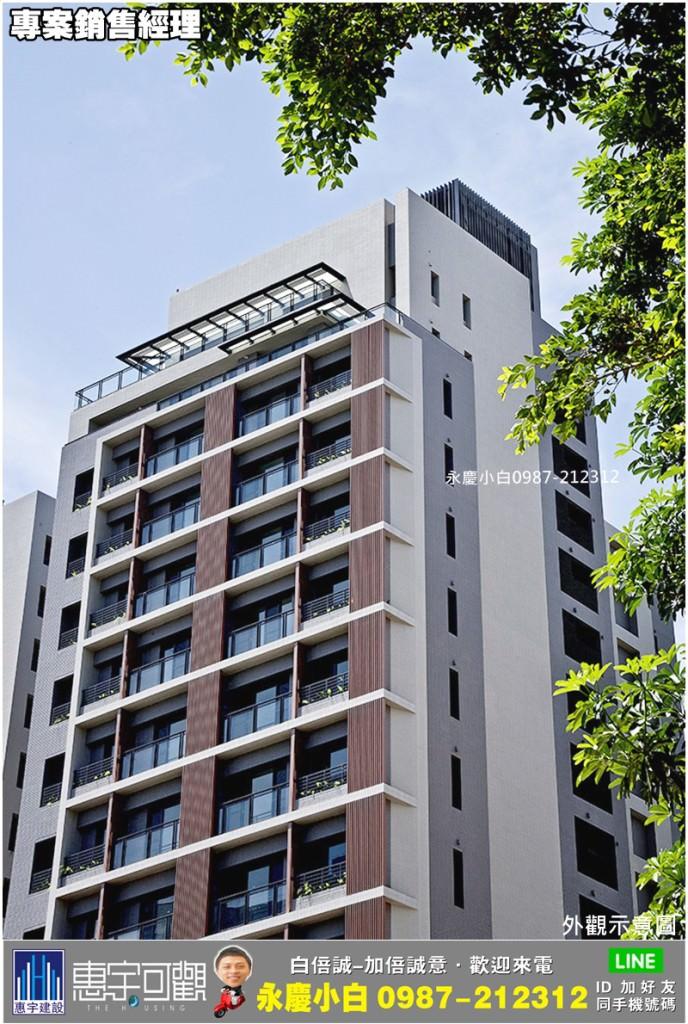 architecture35-p1