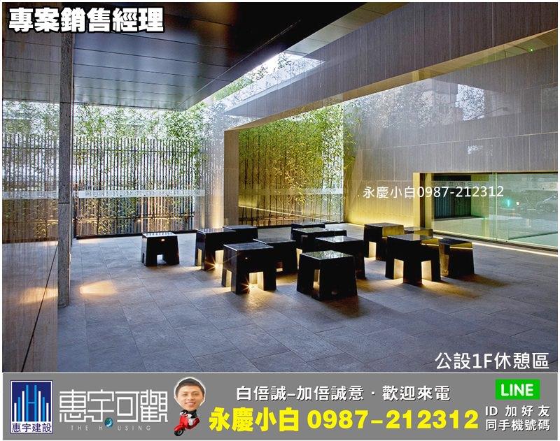 architecture35-p12