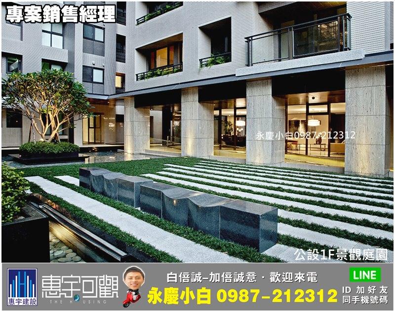 architecture35-p13