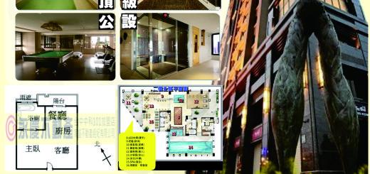 中港THE ONE8D