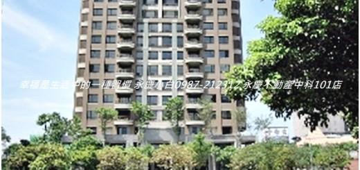 chingjia-269-1