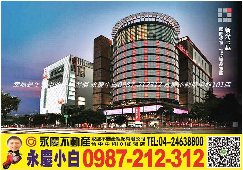 深圳市中信方圆建筑