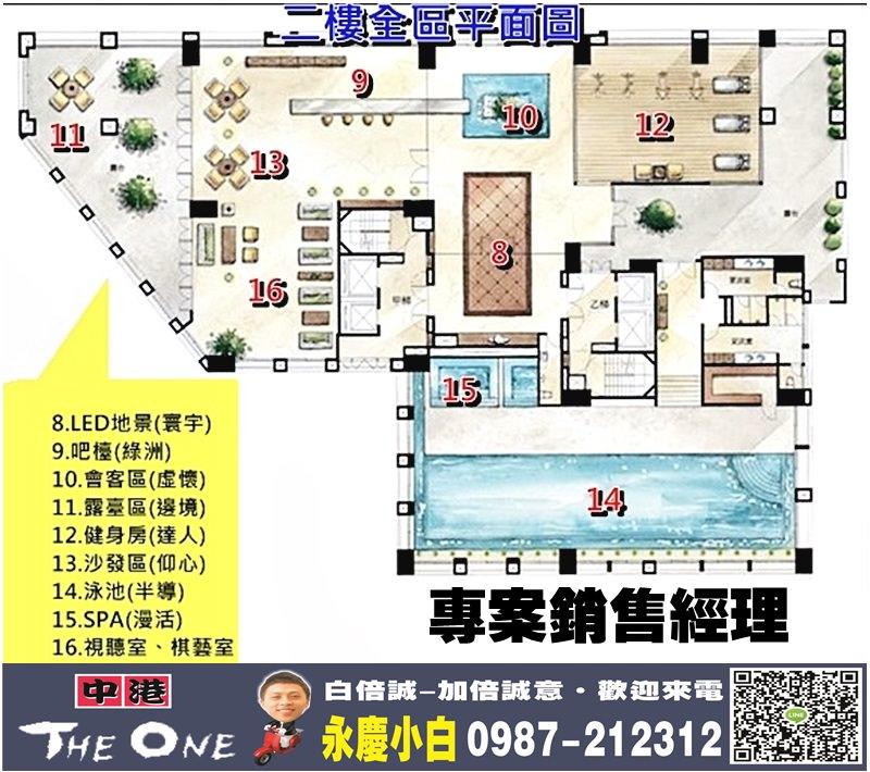 二樓公設配置圖