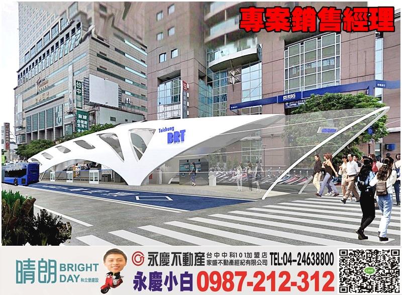 交通BRT