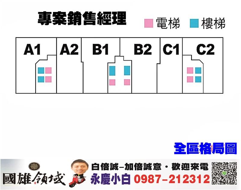 PB06_012