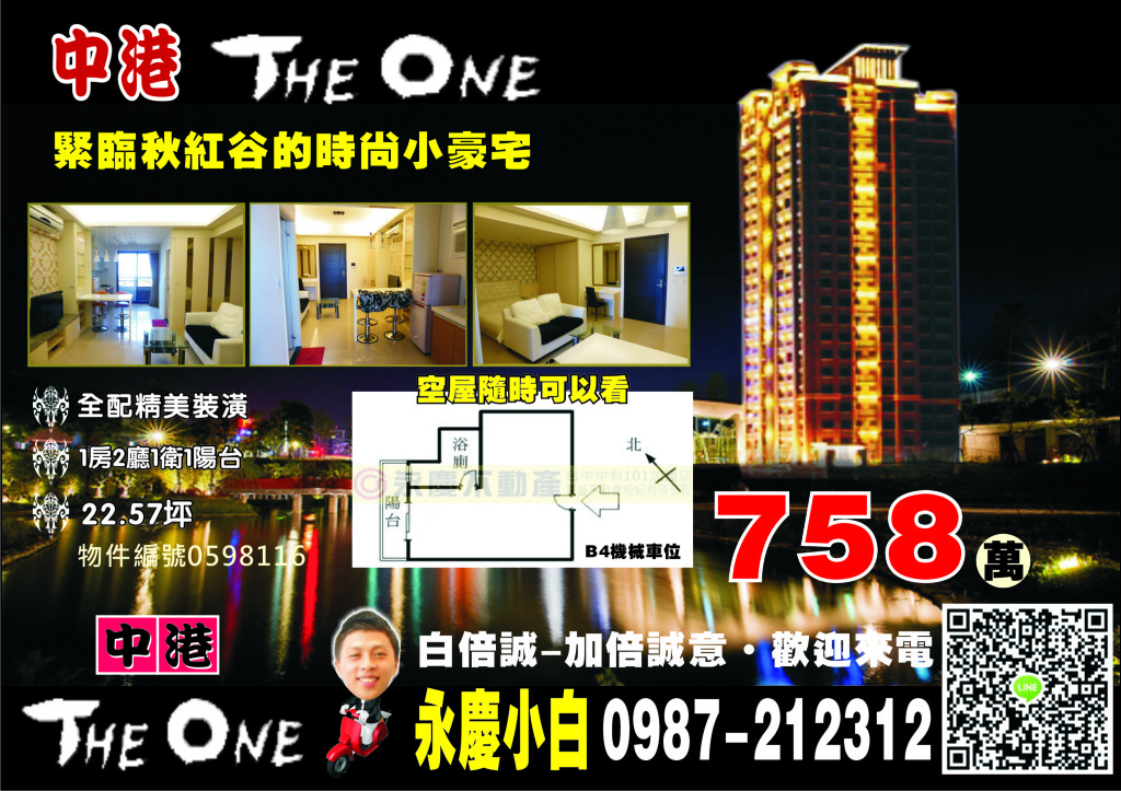 THE ONE 9K.jpg1