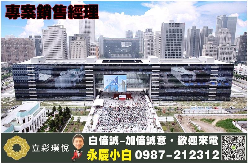 七期台中市政府