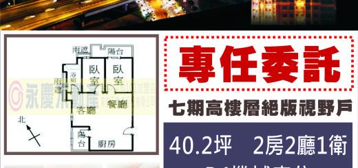 中港the one 21B