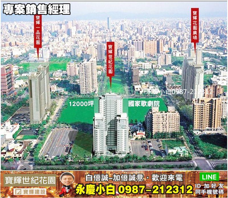 chingjia-232