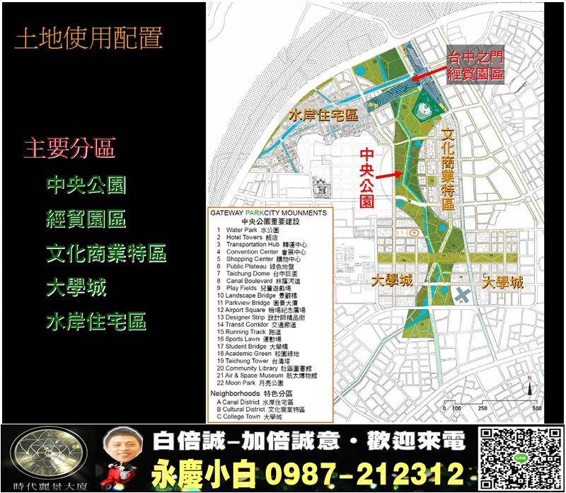台中市_頁面_29