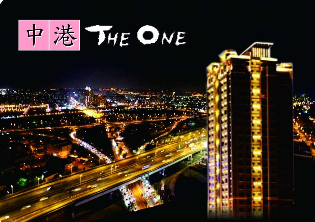THE ONE21B