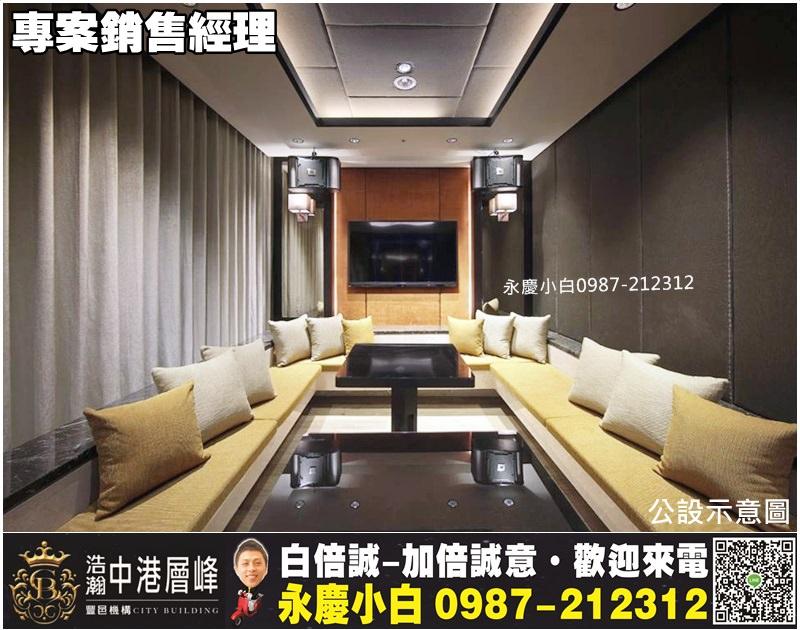 中港層峰_9548