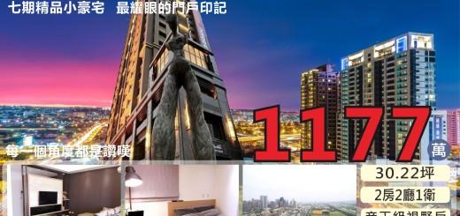 中港The One 24I