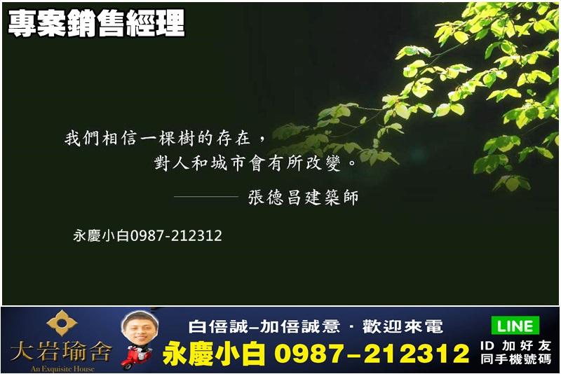 246856_454753107891035_1452867743_n